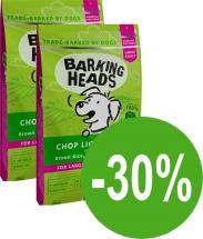 Barking Heads для собак -30%