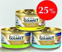 Gourmet Gold 18 + 6 в подарок!